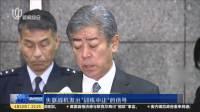 日本:自卫队一架F-35A战机坠毁  一人失踪