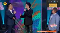 神仙组合,韩红和王力宏 一起合唱了一首《心中的日月》