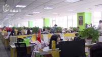 澎湃新闻:沪江网违规运营被上海文化执法部门罚款4万  取缔出版服务