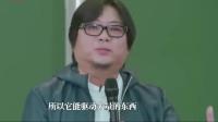 晓松奇谈:高晓松谈起5G必然经过几个步骤,赔本赚吆喝,连阿里都赔得肝颤