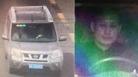 黑龙江一男一女遭枪杀 49岁嫌犯已落网