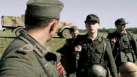 战役前夕,刚入伍的德军新兵踌躇满志,老兵在一旁说话了!