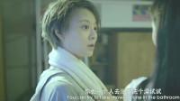 惊悚恐怖类电影《午夜整容室》精彩片段(2)