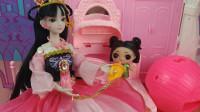 叶罗丽公主日记:冰公主来给罗丽送生日礼物,罗丽还在睡大觉!