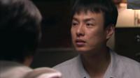正阳门下:建军带晓丽回家,不料正好遇见春明,太尴尬了