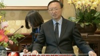 杨洁篪在北京会见巴基斯坦外秘