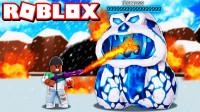 Roblox寒冰战士空降冰岛,对抗黑洞boss大冰块!宝妈趣玩