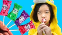 咦!萌宝小萝莉用魔法棒把不同口味的糖果变不见吗?竟咋回事呀?
