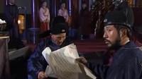 """朱元璋期间,明朝科举最大的舞弊案,""""南北榜案"""""""