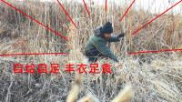 农村VLOG视频,看我家菜园!种了毛葱大蒜、找到攀藤支架、捡到动物羽毛、突然下雪、给花浇水,带背景音乐的短视频
