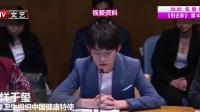 易烊千玺  出席联合国青年论坛