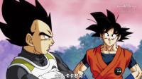 龙珠英雄第一集:超蓝VS超4,战斗拉开了序幕