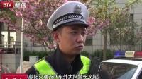 响应街乡吹哨 机场交通大队集中清理东坝地区僵尸车