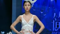 深圳内衣秀,白色蕾丝系列,模特们个个仪态万千,楚楚动人!