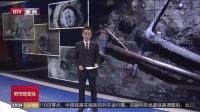 全球6地同步发布黑洞照片