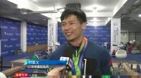 男举锦标赛 刘嘉文六破全国纪录