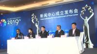 第九届北影节公布阵容 胡歌李易峰将亮相