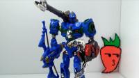 玩点超多! 磁力机器人库洛斯武装篇-萝卜吐槽番外模玩分享老D微星小超人