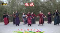 紫竹院广场舞——狂浪,开心快乐跳起来!
