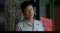 正阳门下:春明让俩人都不痛快,晓丽,程建军相顾无言!