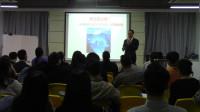 上海奉贤区人社局《创业者如何管理压力》郭敬峰老师视频-11分钟