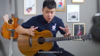《第三课》认识吉他谱——小磊吉他零基础教程