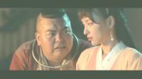 魔幻大片《八戒降魔2万妖之王》精彩片段(24)