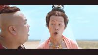 魔幻大片《八戒降魔2万妖之王》精彩片段(4)