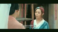 魔幻大片《八戒降魔2万妖之王》精彩片段(28)