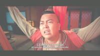 魔幻大片《八戒降魔2万妖之王》精彩片段(30)