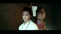 魔幻大片《八戒降魔2万妖之王》精彩片段(32)