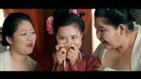 魔幻大片《八戒降魔2万妖之王》精彩片段(9)