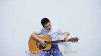 【琴侣课堂】吉他中级课程第1课 | 如何使用变调夹