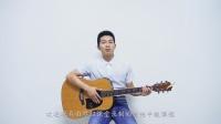 【琴侣课堂】吉他中级课程第2课 | 变调夹习题的答案