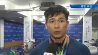 广东选手刘嘉文夺三金  六破全国纪录