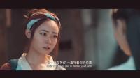 魔幻大片《八戒降魔2万妖之王》精彩片段(34)