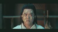 魔幻大片《八戒降魔2万妖之王》精彩片段(15)