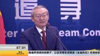 中国脱贫成就展暨吉林文化旅游周主题活动亮相比利时欧洲议会