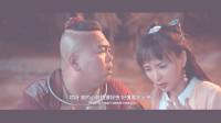 魔幻大片《八戒降魔2万妖之王》精彩片段(16)