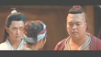 魔幻大片《八戒降魔2万妖之王》精彩片段(22)
