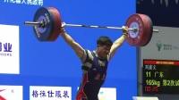 刘嘉文六破全国纪录