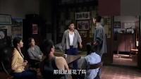 正阳门下家人逼问春明钱去哪了, 春明骗家人和晓丽谈恋爱