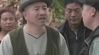 乡村爱情:宋富贵在谢广坤门口哭闹,刘能从这路过,故意帮宋富贵把场面闹得更大