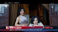 """陈冲、邬君梅三十三年后的""""巧合"""""""