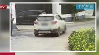 江苏苏州:幼童独自走到轿车盲区惨遭碾压