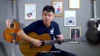 《第四课》单音弹奏小星星——小磊吉他零基础教程