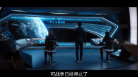 过瘾!科幻美剧确实挺牛的《星际迷航发现号》第二季02