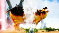 【虾米】方舟:帕格纳西亚EP26,决战超大河马BOSS,合体失败!