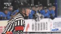 黑白盔甲下的大心脏 冰球裁判成就精彩比赛