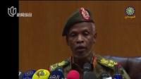 苏丹军方:不会将巴希尔交给国际刑事法院审判